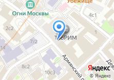 Компания «Полиграф ПЛЮС» на карте