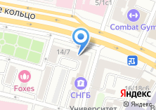 Компания «Автовыкуп №1» на карте