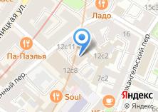 Компания «УНО АУДИТ» на карте