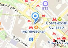 Компания «Станция Тургеневская» на карте