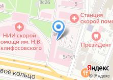 Компания «НИИ скорой помощи им. Н.В. Склифосовского» на карте