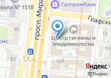 Компания «Steg» на карте