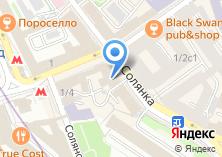 Компания «Поли Бонс» на карте