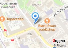 Компания «Амика-Тур» на карте