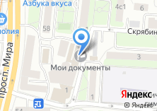 Компания «Iveri» на карте