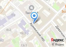 Компания «ЦЕНТР - Агентство недвижимости» на карте