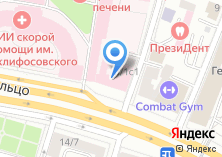 Компания «Научно-практический центр экстренной медицинской помощи» на карте