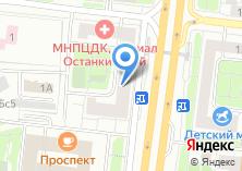 Компания «Таксидермическая мастерская Подорова» на карте