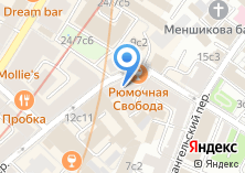 Компания «Московская областная профсоюзная организация работников радиоэлектронной промышленности» на карте