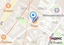 Компания «Кривоколенный-9» на карте