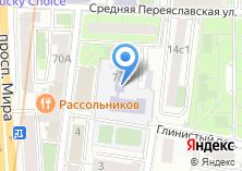 Компания «Средняя общеобразовательная школа №1297» на карте