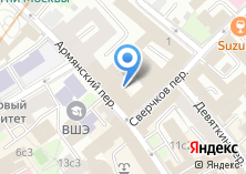 Компания «АирВиза» на карте