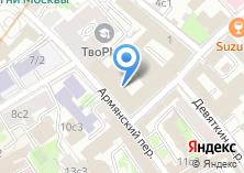 Компания «Вояж СК» на карте