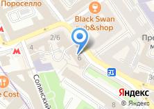 Компания «Кулинарная лавка братьев Караваевых» на карте