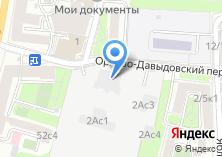 Компания «Психоневрологический диспансер №7 Психиатрическая больница №15» на карте