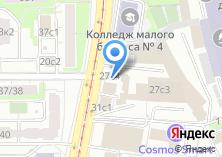Компания «Метеоспектр» на карте