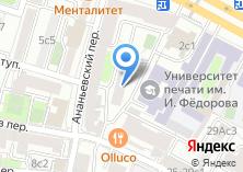 Компания «ГАРДА» на карте