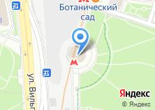 Компания «Станция Ботанический сад» на карте