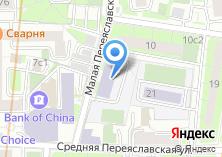 Компания «Средняя общеобразовательная школа №292» на карте