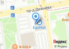 Компания «Магазин рыбы и морепродуктов на проезде Дежнёва» на карте