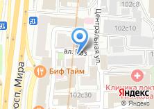 Компания «Амега» на карте