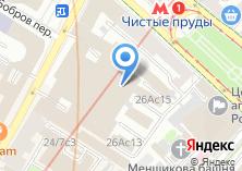 Компания «Почтовое отделение №105062» на карте