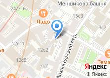Компания «Арго-интертаймент» на карте