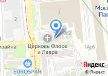 Компания «Храм Святых Мучеников Флора и Лавра на Зацепе» на карте