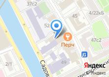 Компания «Холокост» на карте