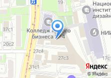 Компания «Магазин охраны труда нео-цмс» на карте