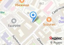 Компания «Happysharj.ru» на карте