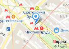 Компания «Станция Чистые пруды» на карте