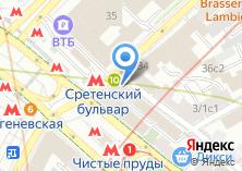Компания «Аэротур Плюс» на карте