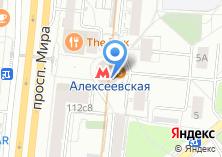 Компания «Станция Алексеевская» на карте