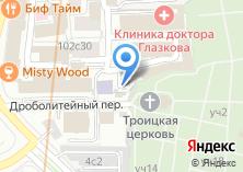 Компания «Магазин ритуальных принадлежностей» на карте
