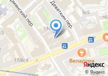 Компания «Pedant.ru» на карте