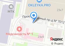 Компания «РеалПлюс» на карте