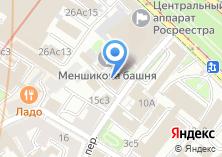 Компания «Храм Великомученика Федора Стратилата» на карте