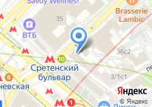 Компания «Мясницкий дворик» на карте