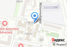 Компания «Сфера Недвижимости» на карте