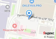 Компания «Практика Комфорта» на карте