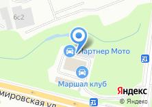Компания «Выхлопные системы» на карте