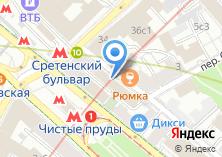 Компания «Московская судоходная компания» на карте