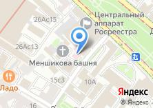 Компания «Стоматологическая поликлиника №53» на карте