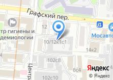 Компания «РКС №2» на карте