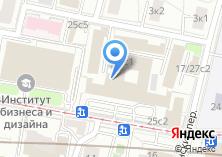 Компания «Профсоюз машиностроителей РФ г. Москвы» на карте