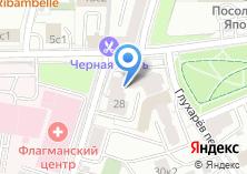 Компания «Москва-Крым» на карте