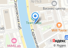 Компания «Offshore bar» на карте