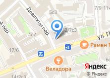 Компания «Репетиционная база город 24» на карте