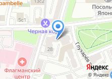 Компания «MOVER» на карте